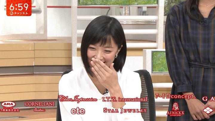 2018年09月11日竹内由恵の画像29枚目
