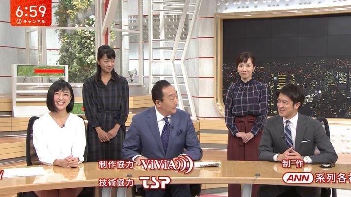 2018年09月11日竹内由恵の画像31枚目