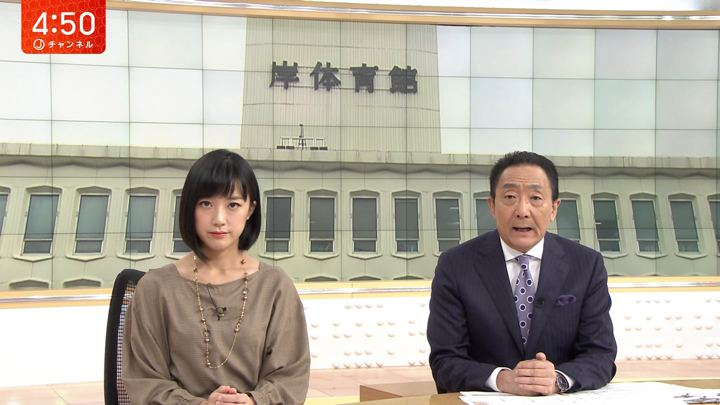 2018年09月12日竹内由恵の画像01枚目