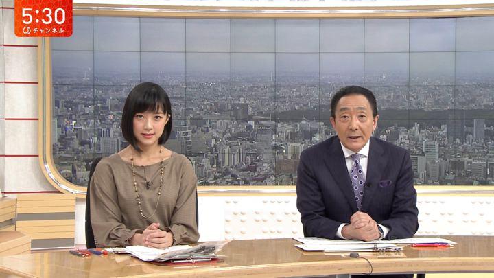 2018年09月12日竹内由恵の画像09枚目