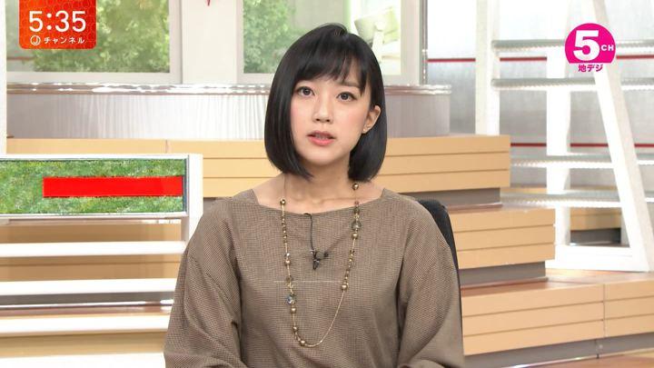 2018年09月12日竹内由恵の画像11枚目