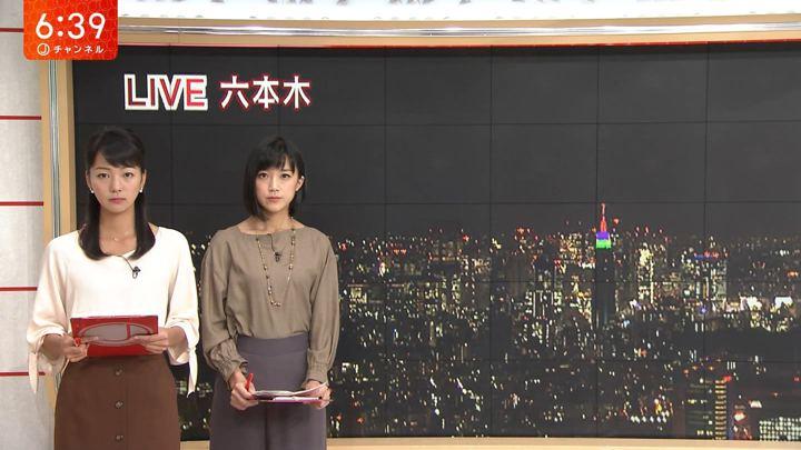 2018年09月12日竹内由恵の画像15枚目