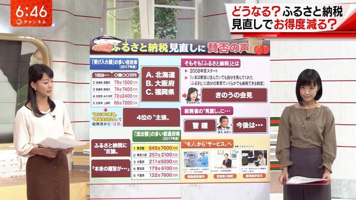 2018年09月12日竹内由恵の画像16枚目