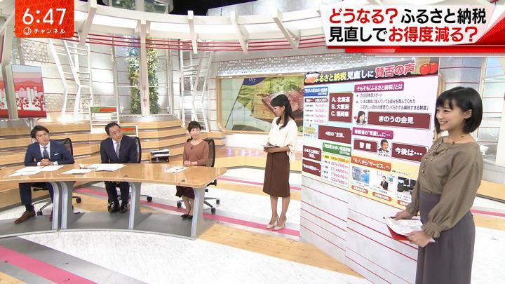 2018年09月12日竹内由恵の画像18枚目