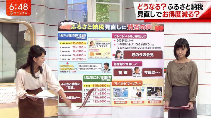 2018年09月12日竹内由恵の画像19枚目