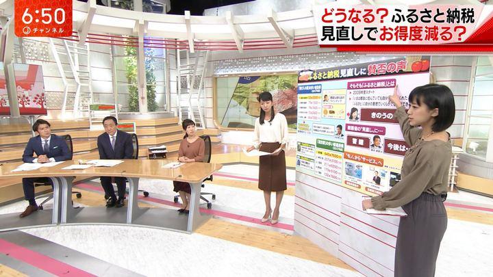 2018年09月12日竹内由恵の画像20枚目