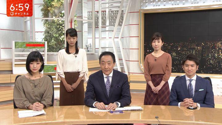 2018年09月12日竹内由恵の画像23枚目