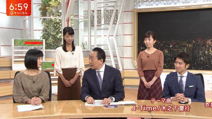 2018年09月12日竹内由恵の画像24枚目