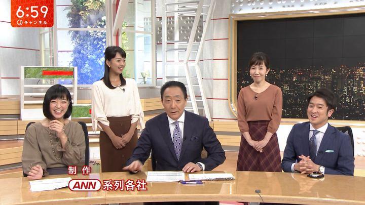 2018年09月12日竹内由恵の画像25枚目