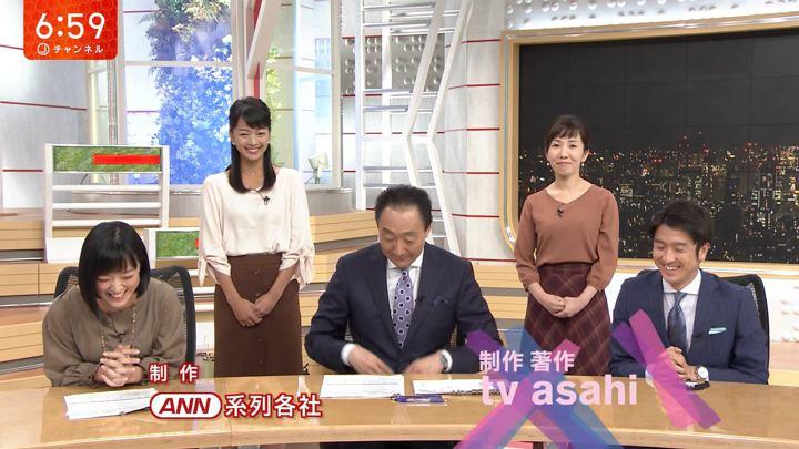 2018年09月12日竹内由恵の画像26枚目