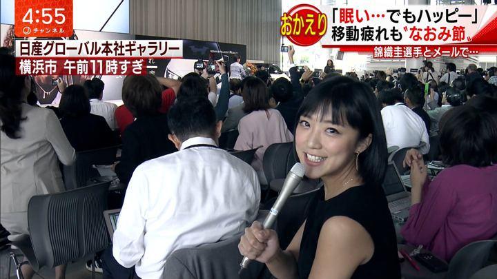 2018年09月13日竹内由恵の画像02枚目