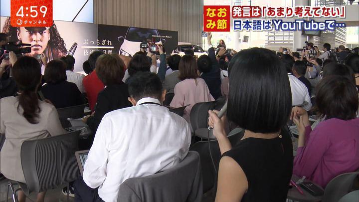 2018年09月13日竹内由恵の画像06枚目