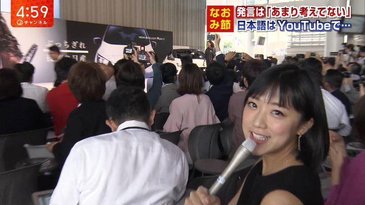 2018年09月13日竹内由恵の画像07枚目