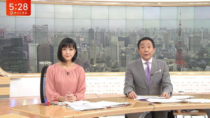 2018年09月13日竹内由恵の画像11枚目