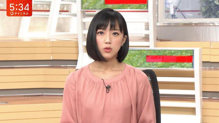 2018年09月13日竹内由恵の画像15枚目