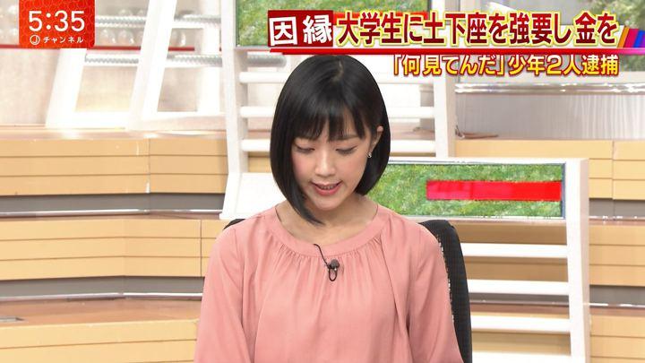 2018年09月13日竹内由恵の画像16枚目