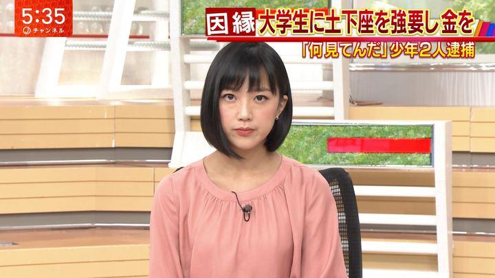 2018年09月13日竹内由恵の画像17枚目