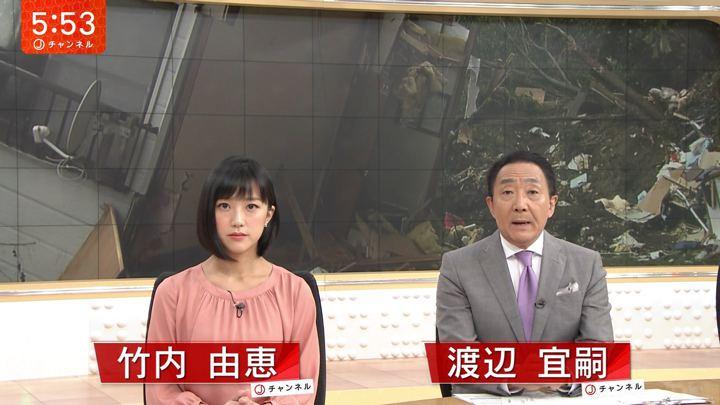 2018年09月13日竹内由恵の画像18枚目