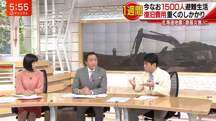 2018年09月13日竹内由恵の画像19枚目