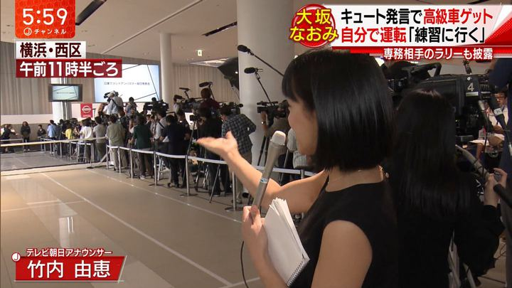 2018年09月13日竹内由恵の画像21枚目