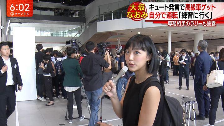 2018年09月13日竹内由恵の画像24枚目