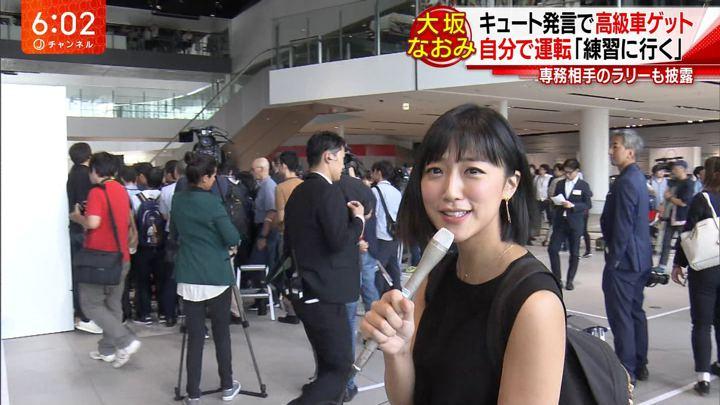 2018年09月13日竹内由恵の画像25枚目