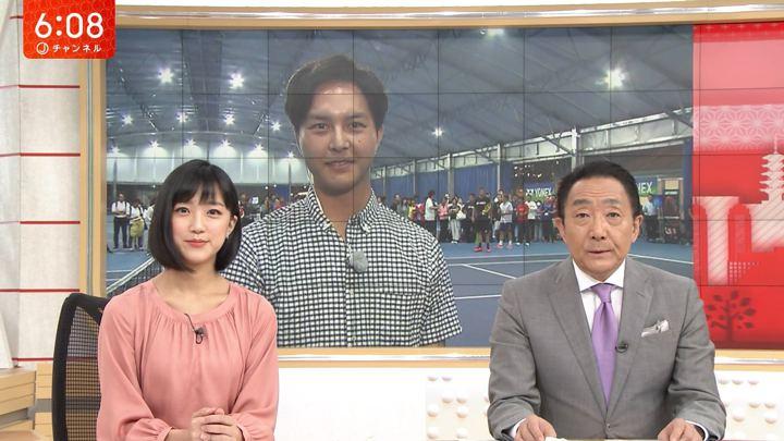 2018年09月13日竹内由恵の画像26枚目