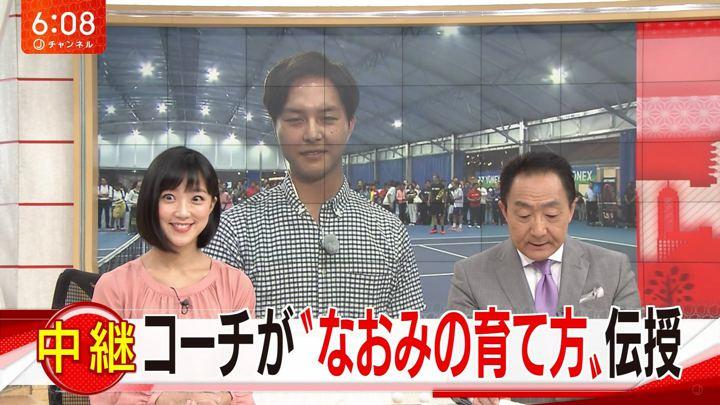 2018年09月13日竹内由恵の画像27枚目