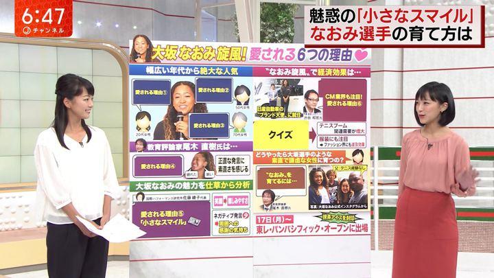 2018年09月13日竹内由恵の画像30枚目