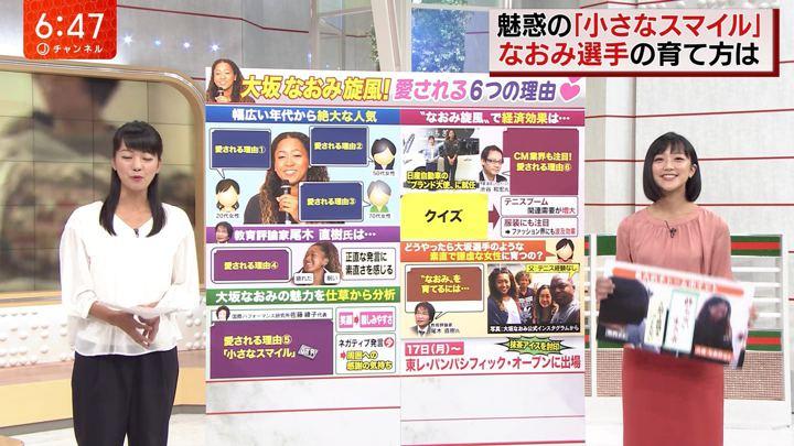 2018年09月13日竹内由恵の画像31枚目
