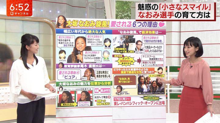 2018年09月13日竹内由恵の画像33枚目