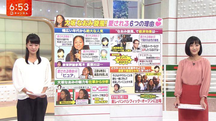 2018年09月13日竹内由恵の画像34枚目