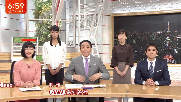 2018年09月13日竹内由恵の画像35枚目