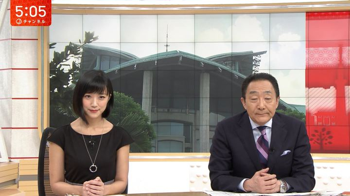 2018年09月14日竹内由恵の画像02枚目