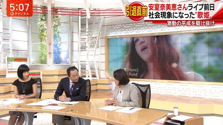 2018年09月14日竹内由恵の画像04枚目