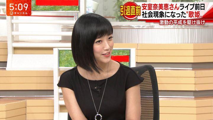2018年09月14日竹内由恵の画像05枚目