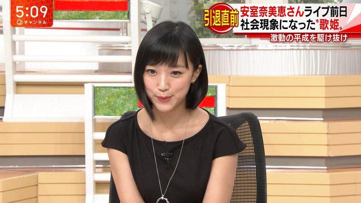2018年09月14日竹内由恵の画像07枚目