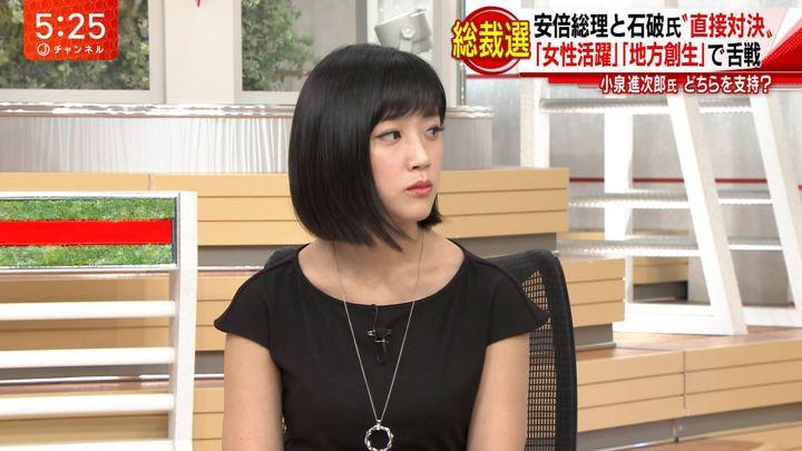 2018年09月14日竹内由恵の画像14枚目