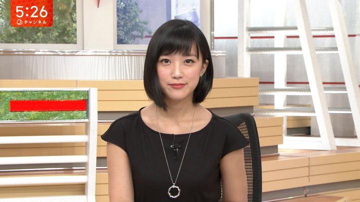 2018年09月14日竹内由恵の画像18枚目