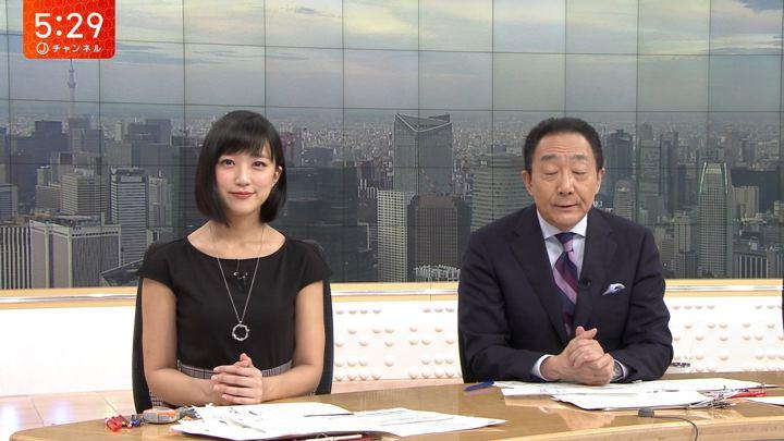 2018年09月14日竹内由恵の画像19枚目