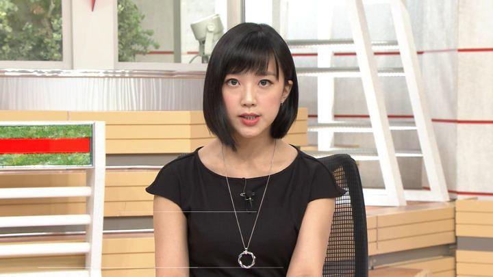 2018年09月14日竹内由恵の画像22枚目