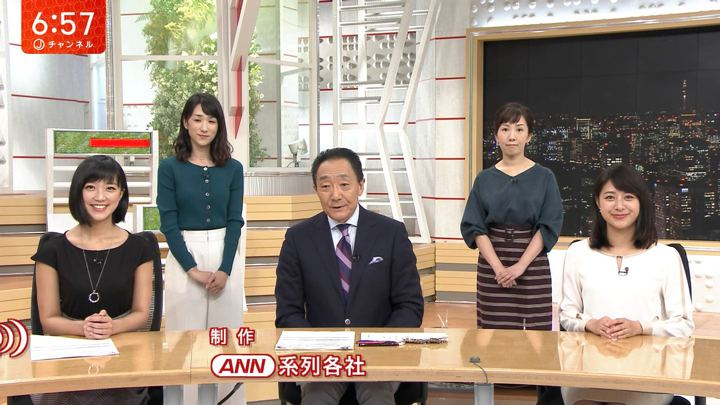2018年09月14日竹内由恵の画像29枚目