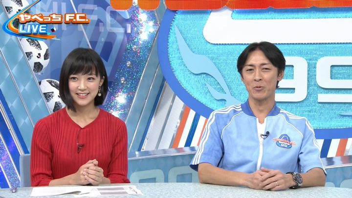 2018年09月16日竹内由恵の画像02枚目