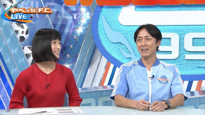 2018年09月16日竹内由恵の画像03枚目