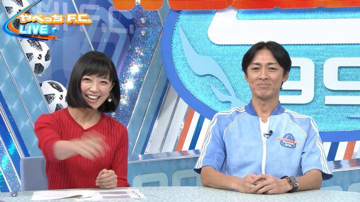 2018年09月16日竹内由恵の画像06枚目