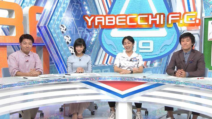 2018年09月23日竹内由恵の画像02枚目