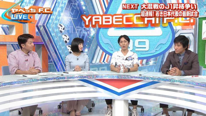 2018年09月23日竹内由恵の画像04枚目