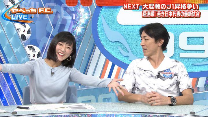 2018年09月23日竹内由恵の画像08枚目