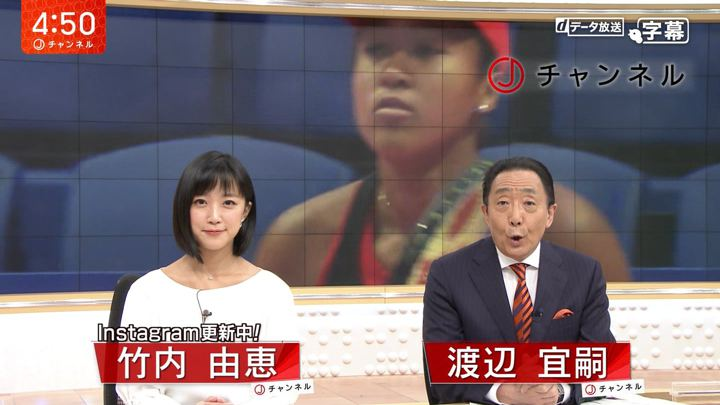 2018年09月24日竹内由恵の画像01枚目