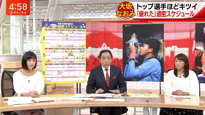 2018年09月24日竹内由恵の画像03枚目